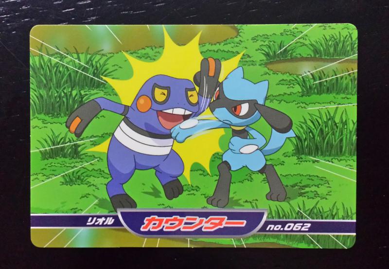 VS Card