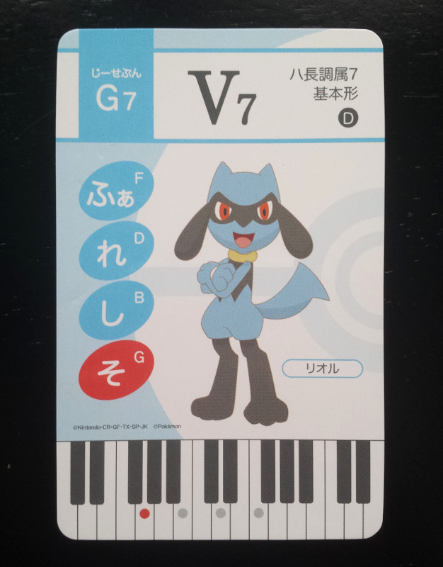 DoReMi Card