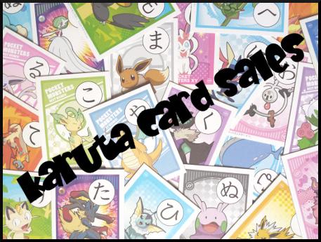 Karuta Card Banner