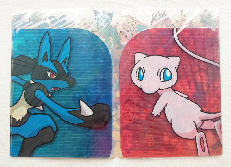 PokeGroup Clearfile Inside