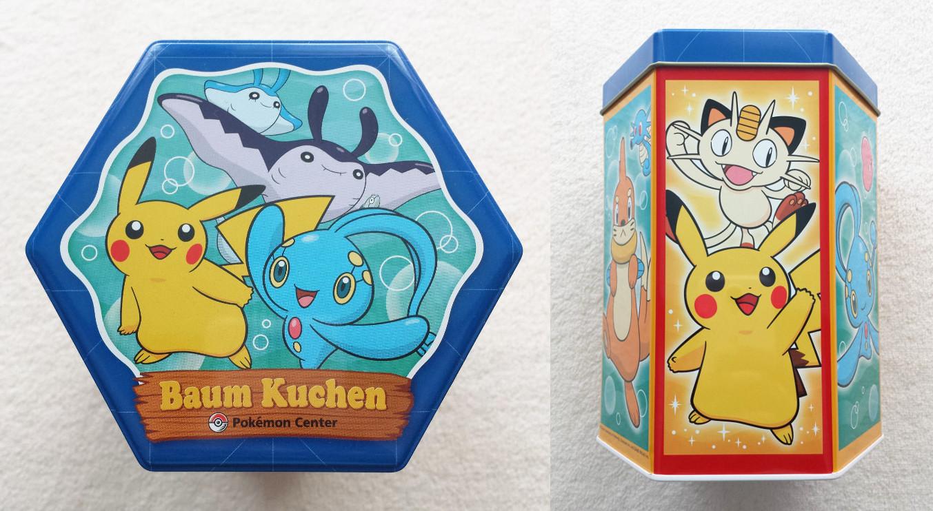 Baumkuchen Tin Collage