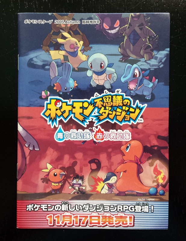 Promo Booklet