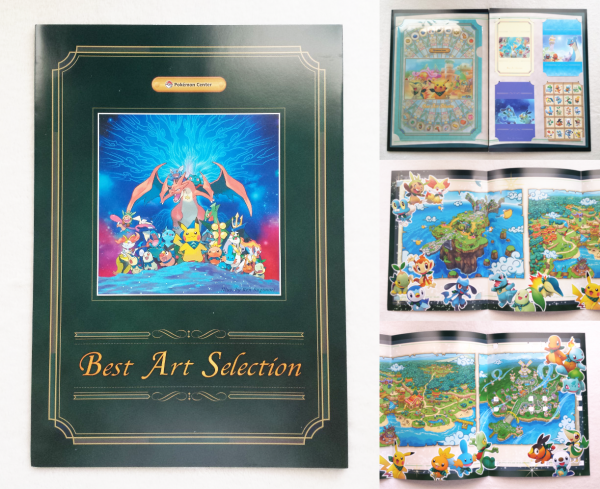 PMD Best Art Selection