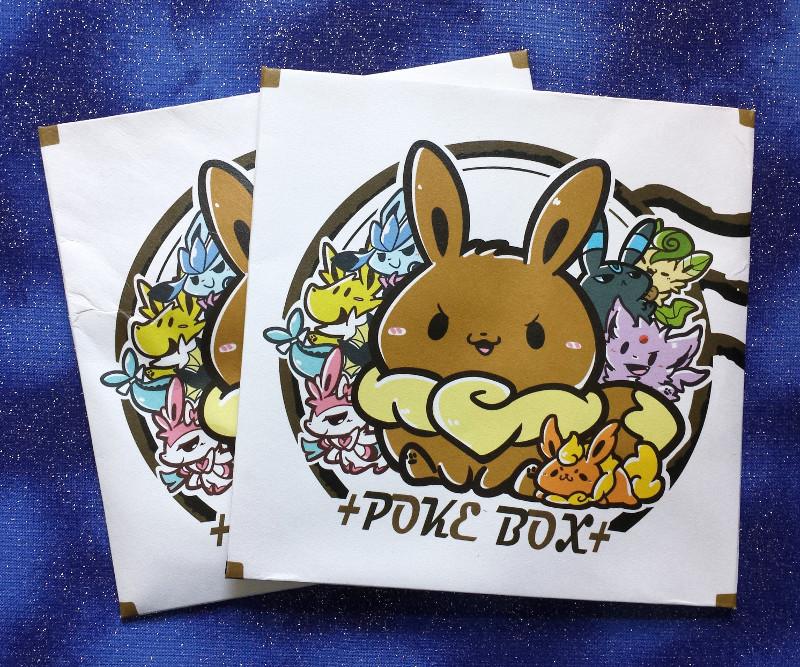 Freebie PokeBox