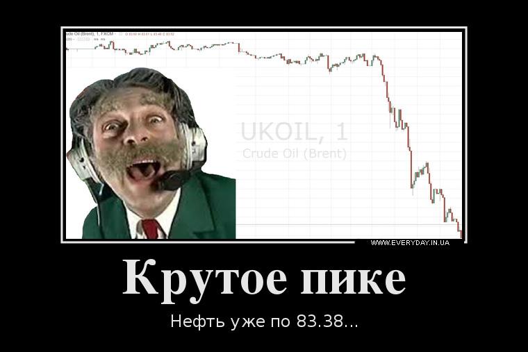 225139_krutoe-pike_demotivators_to