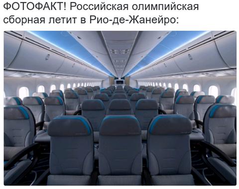 Штайнмайер провел переговоры с Лавровым по Донбассу - Цензор.НЕТ 6935