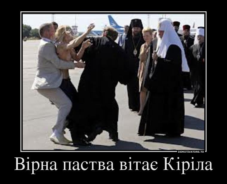 223691_vrna-pastva-vta-krla_demotivators_ru