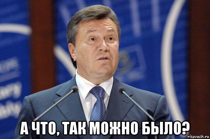 yanukovich_91452339_orig_