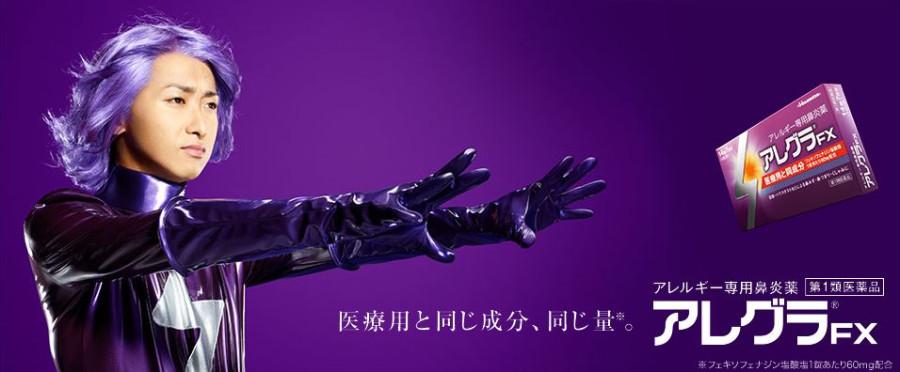 Ohno satoshi allegra 2014