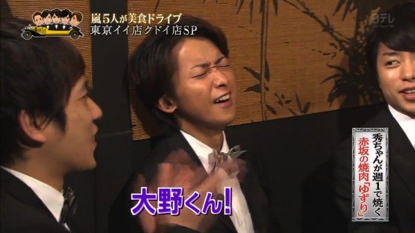 Ohno paid face