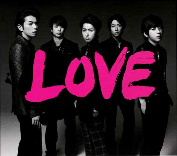 [Booklet] LOVE (1) copy