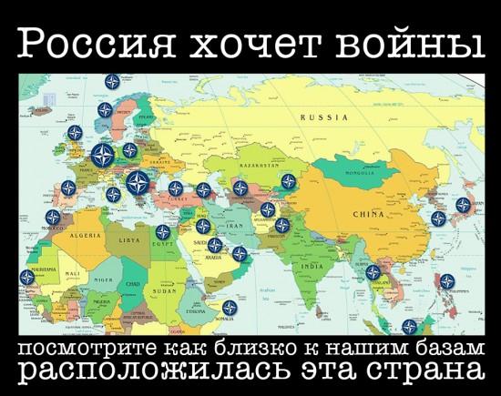 russia-nato-550x435