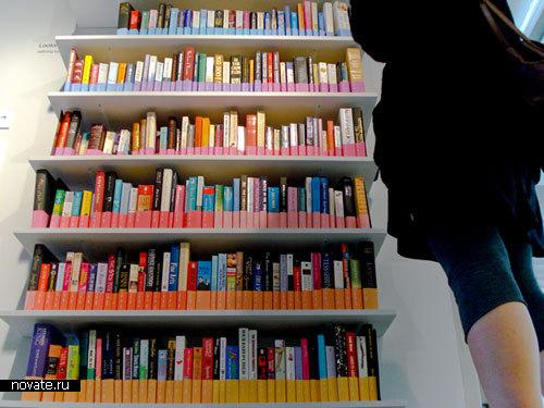 look_libraries1