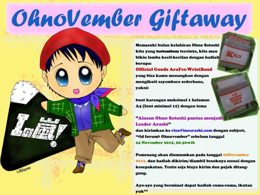 ohnovember giftaway