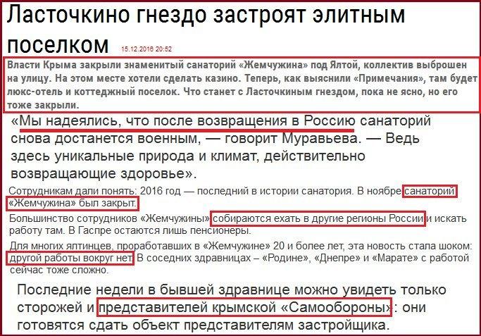 "Мужчина, подозреваемый в сотрудничестве с террористами, задержан на КПВВ ""Марьинка"" - Цензор.НЕТ 5034"