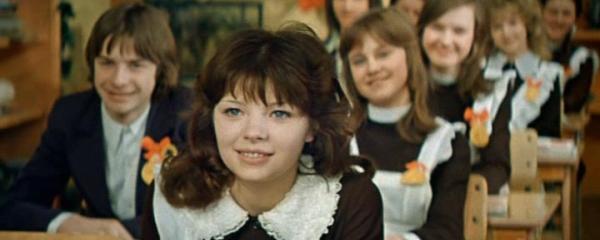 Розыгрыш (1976).jpg