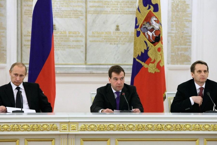 Руководство России