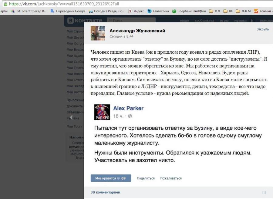 http://ic.pics.livejournal.com/rjadovoj_rus/17642017/13359/13359_900.jpg