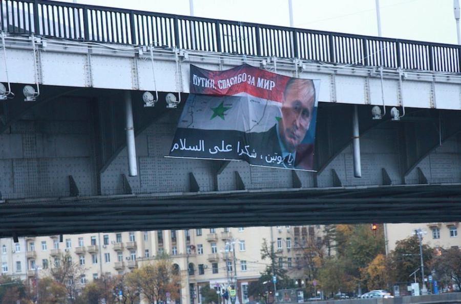 Путин на крымском мосту