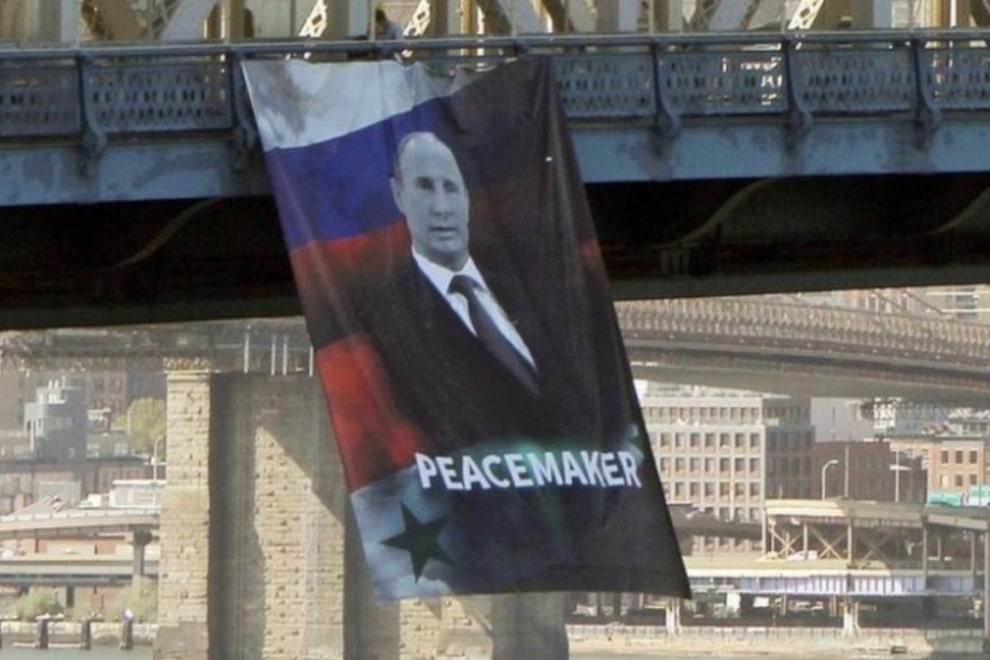 Путин миротворец НЙ