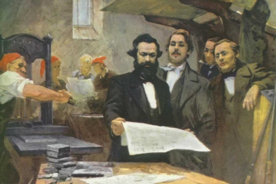 Маркс читает манифест