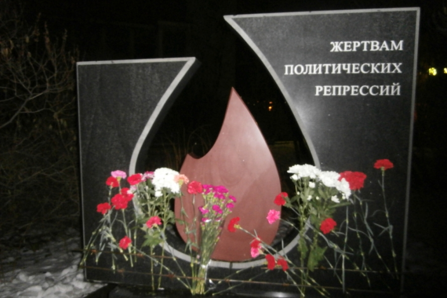 Памятник жертвам