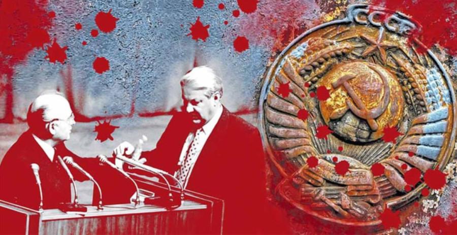 Горбачев передает власть Ельцину