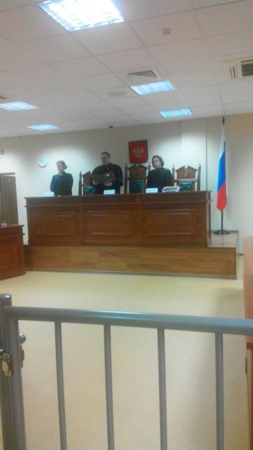Заседание апелляционного суда по Колчаку