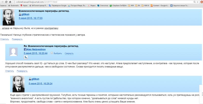 2015-06-06 02-14-21 colonelcassad  Захарченко о боях за Марькинку - Google Chrome