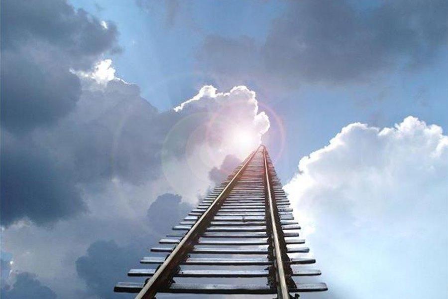 Лестница в будущее