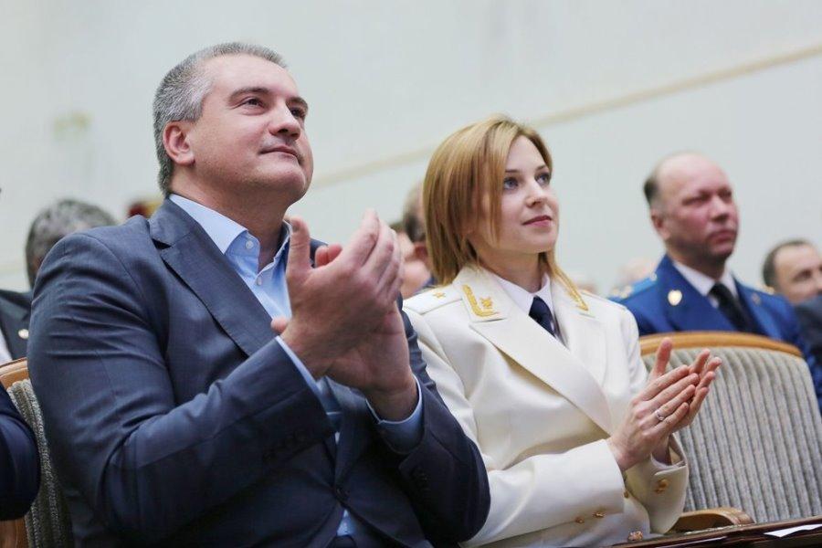 Аксенов и Поклонская