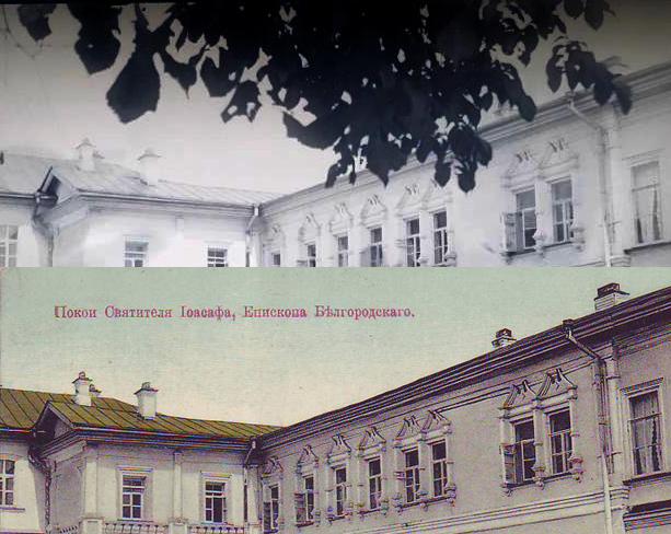 Фрагмент открытки и негатива демонстрирущие ретушь снимка.