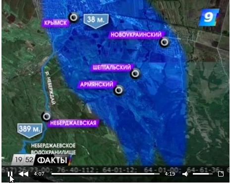 Снимок экрана от 2012-07-09 02:27:58