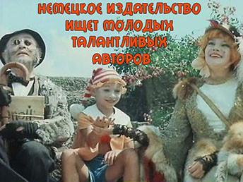 Остапобендерско-издательское 22471_original