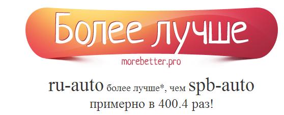 morebetter