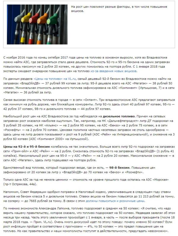 Путин пообещал 6