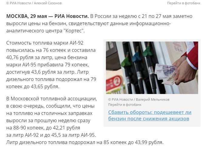 Путин пообещал 15