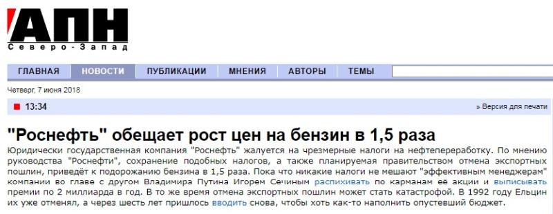 Путин пообещал 21