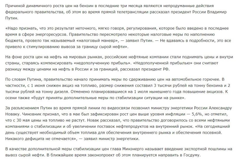 Путин пообещал 22
