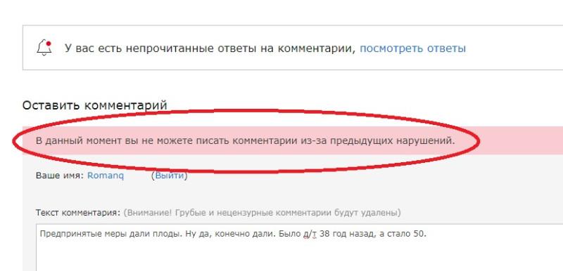 Путин пообещал 25