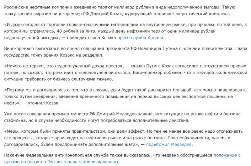 Путин пообещал 26
