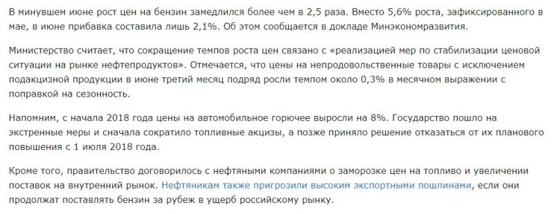 Путин пообещал 28