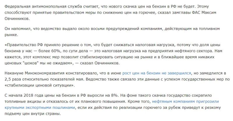 Путин пообещал 29