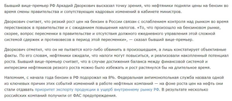 Путин пообещал 30