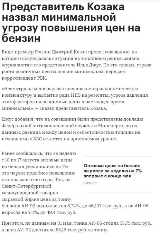 Путин пообещал 32