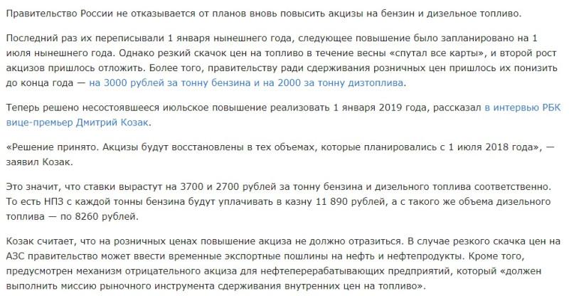 Путин пообещал 33
