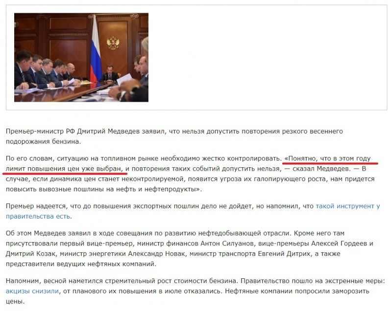 Путин пообещал 34