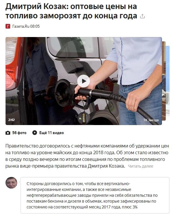 Путин пообещал 38