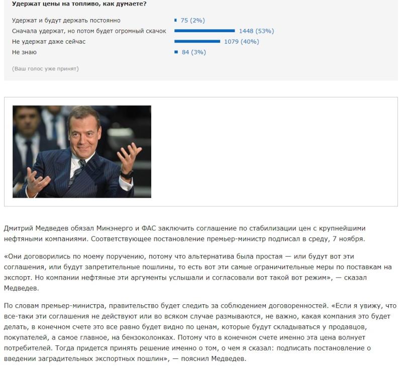Путин пообещал 39