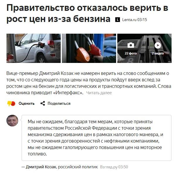 Путин пообещал 42
